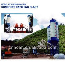 2013 New Design Ready mixed HZS25 Concrete Batching Plant(25m3/h)