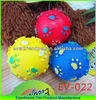 Flashing Light Toys For Dogs Of Ball With Protruding Paw
