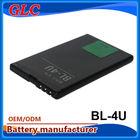 BL4U 3.7V 1200mAh mobile batteries wholesale China