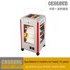 2000w 5 face electric quartz infrared heater