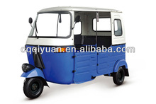China Three Wheel Passenger Tricycle Motorcycle