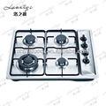 cozinha do aço inoxidável do fogão de gás para casa e no exterior do mercado