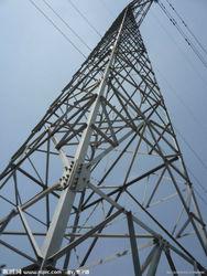 communication tower/telecommunication tower