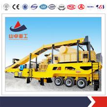 Hot Sale Mining Equipment Mobile crusher plant