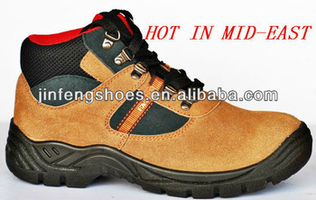 industrial safety shoes price