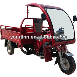 200cc cargo tricycle ,professional design, economic price.