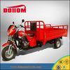 hot sale triciclo motor for loading goods