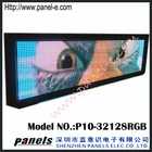 LANPAI Panels 1r1g1b full color p10 led display (Shenzhen factory)