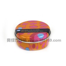 metal round tin case cosmetic containers