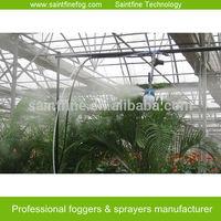 Saintfine warehouse cooling system for animal husbandry house