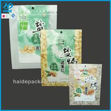 printed plastic food package bags for peanuts