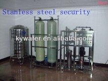 Reverce osmosis RO membrane system water equipment /filmtec ro membrane