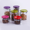 Plastic canister food containers