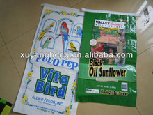 polypropylene woven sacks of corn bags or other dry goods; bird feed wove bag; super bags;woven sacks