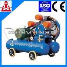 Kaishan W-2.8/5 Double Tanks Diesel Piston Air Compressor
