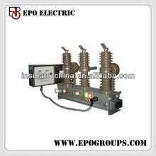 ZW32-12 outdoor pole-mounted vacuum circuit breaker