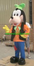 HI CE party mascot/ animal mascot Goofy Dog