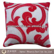 45*45 printed patio furniture cushion cover