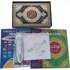 Digital Quran read pen, Holy Quran player