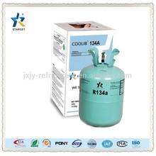 competitive refrigerant gas r134a