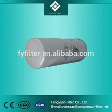 fu sheng spin-on filter