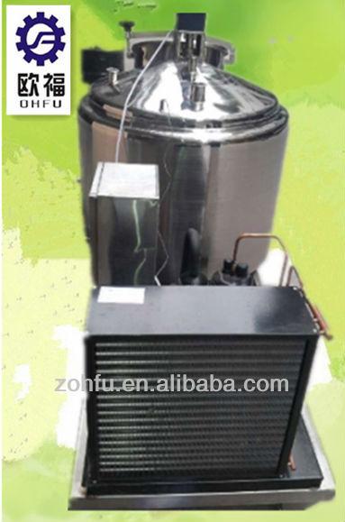 250l açoinoxidável mini resfriador de leite