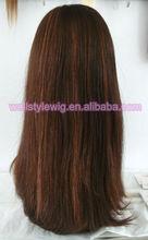best quailty jewish wig