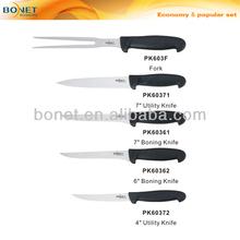 PK603F~PK60372 FDA&LFGB black handle kitchen knife set