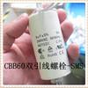 CBB60 metallized polypropylene plastic capacitor