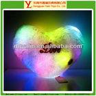 flashing soft plush toy with led light