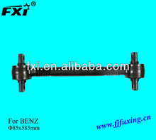 BENZ Torque Arm Assy,Axle Rod,Drag Link,85x585mm