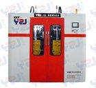 YZJ-1L Extrusion Blow Molding Machine