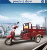 trike chopper three wheel motorcycle for elderly
