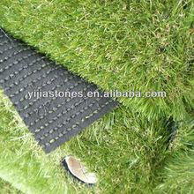 Artificial Grass Price