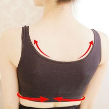 South Korea wave breast non steel ring sports vest W120-1B