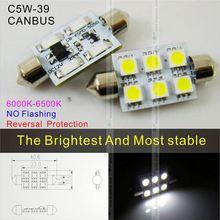 2013 NEW no flash most stable car led light festoon lamp holders