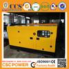 CSC POWER ! silent electricity power generator