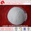 Boric acid industry grade/ H3BO3 Boric Acid