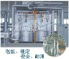 Stationary engery saving aluminum melting furnace