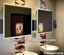 light mirror frame or magic mirror light box,magic lightbox