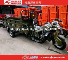 cheap Three Wheel motorcycle made in China/ lifan motorcycles150cc HL150ZH-AL12
