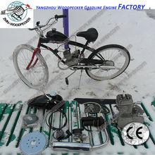 Bike Motor Kit 48cc, 1E40F, Manufacture