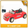 New Battery Operated Ride On Car Toy With Light And IC Sound Red Yellow And Blue GW356414