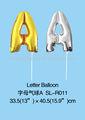 Hélio carta inflável em forma de brinquedo promoção