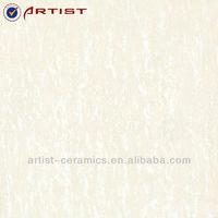 ivory white nano soluble salt 50*50cm