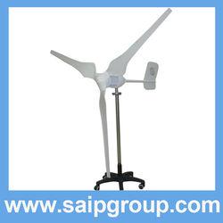 2013 newest low rmp wind power generator