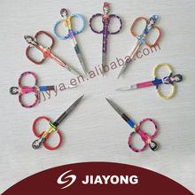 Professional stainless steel eyebrow scissors