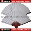 2015 the best fashion paper fan for promotion