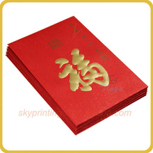 Red packet with gold envelope