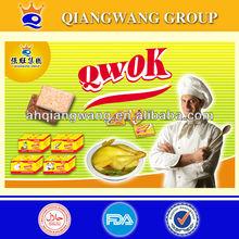 QW WENDY---qwok series halal meat bouillon